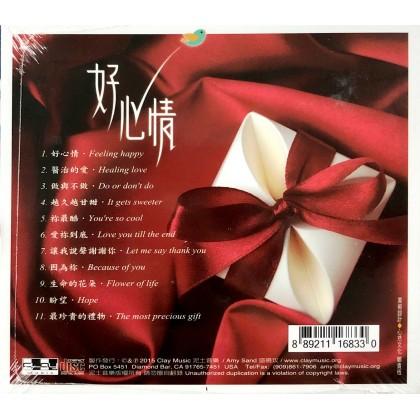 好心情-盛晓枚CD