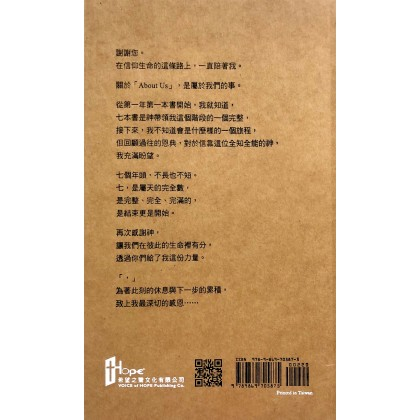 ABOUT US(礼物书)